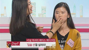 2) 입술선을 살려라~<br>  2-1) 입술선이 흐릿한 문제적 동안의 특징! 흐릿한 입술선을 컨실러로 커버해주세요