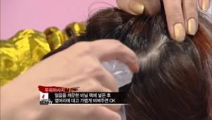 1) 머리에 가르마를 타서 비닐팩에 넣은 얼음으로 마사지 해주세요<br>  또한 아침에 얼굴이 부은 경우 머리 감을 때 찬물로 두피를 헹궈줘도 좋답니다