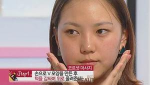 1) 손으로 V모양을 만든 후 턱을 감싸며 위로 올려줍니다