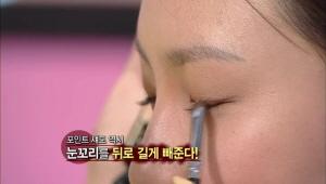 6) 포인트 섀도 역시 눈꼬리를 뒤로 길게 빼준다는 느낌으로 눈 외곽까지 길게 터치해줍니다.