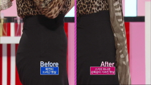 *<b>[TIP]</b>복부 비만들을 위한 스타일링 Tip<br> 걸어 다닐 때는 내추럴한 스타일로 코디 하고 앉을 때는 스카프를 내려줌으로써 뱃살을 완벽하게 커버할 수 있습니다 :)