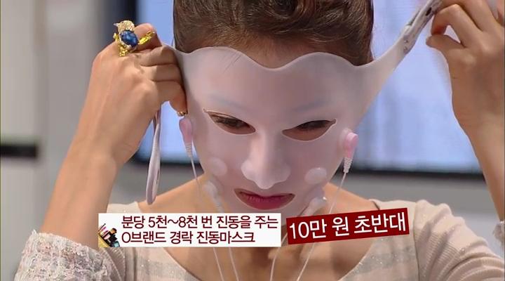 2) 경락 진동마스크로 얼굴에 마스크를 쓰고 전원을 켜면 핸드폰 진동 정도의 강도로 자극은 적고 얼굴의 붓기는 감소하게되는 똑똑이 마스크 입니다.