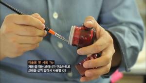 *<b>[TIP] 미술붓 사용 tip</b><br> 미술용 붓은 처음 사용하실때에는 건조하기 때문에 크림을 살짝 바른후에 사용해주세요!!