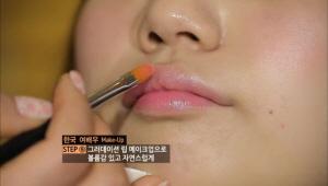 9) 그라데이션 립 메이크업으로 볼륨감있는 입술 표현