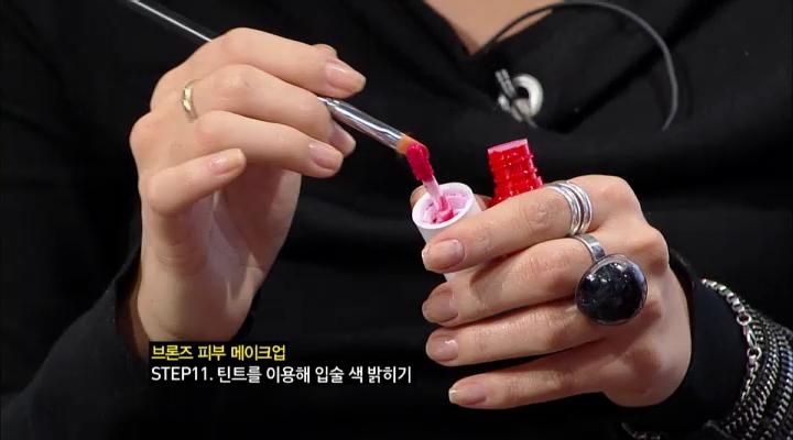 11) 틴트를 이용해 입술 색 밝히기