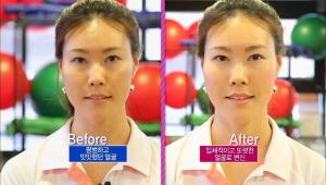 * <b>[Tip]</b> 컨실러로 눈 밑 피부톤을 환하게 하면<br> 입체적인 얼굴을 만들 수 있다.<br> 광대뼈를 감싸듯 블러셔를 발라 얼굴형 보완!