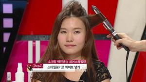 4. 소개팅 매력어필 헤어스타일링 뷰티팁 - 여성스러움 어필 여성 헤어 스타일링