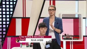 5. 소개팅 매력어필 헤어스타일링 뷰티팁 - 백전백승 남성 헤어 스타일링