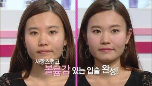 사랑스럽고 볼륨감 있는 입술 완성~!  발그레해보이는 핑크빛 블러셔가 너무 예뻐요 !!!