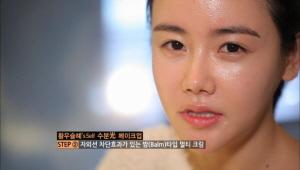 2) 세럼 후에는 자외선차단+보습효과+피부 보정까지 한번에 해결해주는 멀티밤!!
