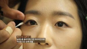 2) 메이크업 솔루션<br> 2-2) 눈초리를 올라가게 그린 아이라인을 조금 길게 빼서 자신감 있는 눈매를 만들어 줍니다.