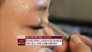 2) 핑크색과 회색이 그라데이션 된 아이섀도로<br> 사랑스럽고 그윽한 눈매를 만들어준다.