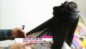 1) 헤어솔루션  1-3) 혼자서도 스타일링을 쉽게 할 수 있도록 Hair Cut