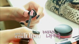 고준희의 파우치 속 It Item!  3) 누드 & 핑크 계열의 립 제품
