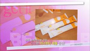 3)  식이섬유가 풍부한 과일 섭취<br> 최근 수퍼푸드로 각광받는 건자두 푸룬!<br> 푸룬 노욱액으로 만든 간편한 이너뷰티 제품 등장!