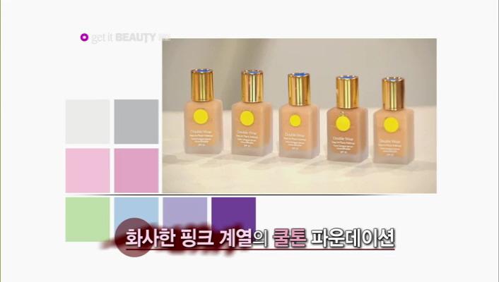 쿨톤은 창백하거나 혈관이 비쳐 차가운 빛이 도는 피부로  화사한 핑크 계열의 쿨톤 파운데이션을 사용합니다.