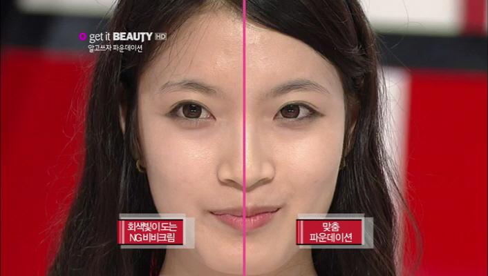 맞춤 파운데이션 하나로 이목구비까지 또렷하게 살아나는 느낌 안색 보정으로 생기 있는 얼굴로 변신 성공!