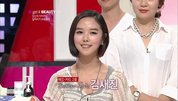 1) 예쁜 이마를 가진 베러걸스 김새진양~
