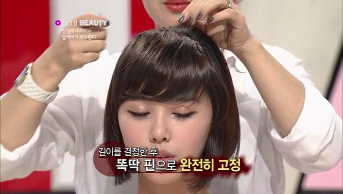 4) 앞에서 뒤로 가발을 쓰고 똑딱 핀으로 고정시켜줍니다. 완전히 고정하지 않은 상태에서 앞머리 길이를 조정해주는데요, 길이를 결정햇으면, 똑딱 핀으로 완전히 고정시켜줍니다.