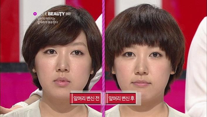 오로지 커트만으로 완벽 변신 성공!