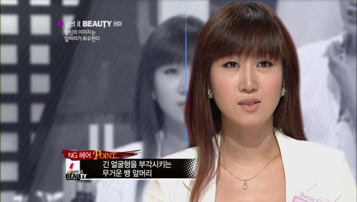 1) 긴 얼굴형을 부각시키는 무거운 뱅 앞머리의 소유자 베러걸스 김영은양~