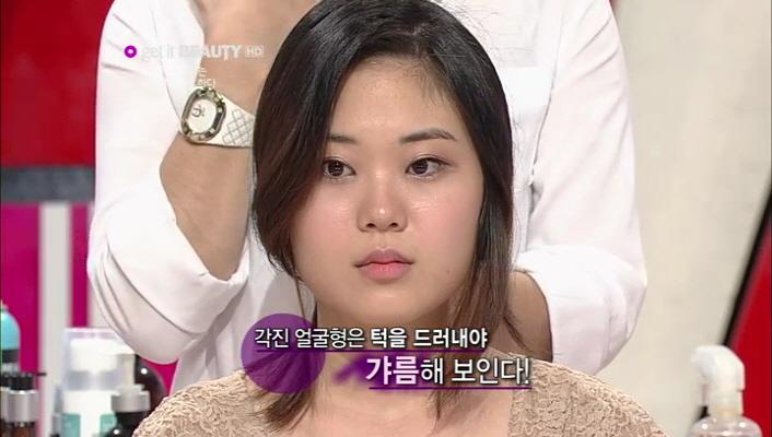 5) 머리끈을 이용한 헤어스타일 변형도 궁금하시죠 ?? 각진 얼굴형은 턱을 드러내야 갸름해 보이는 사실!