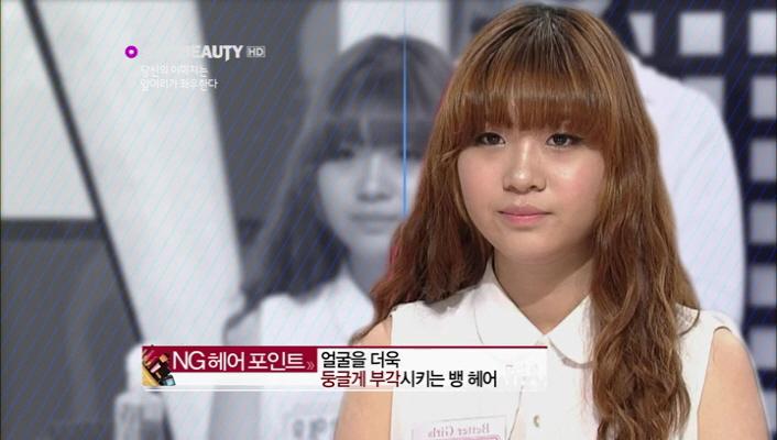 1) 오히려 긴 얼굴형에 어울리는 헤어스타일을 하고계신 베러걸스 강영은양~
