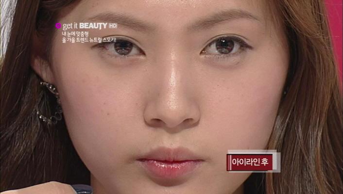 3) 그리고 작은 눈은 아이라인 굵기를 훨씬 더 도톰하게 그려주세요!~ 이제 거의 비슷한 크기로 보이는 양쪽 눈 +_ +