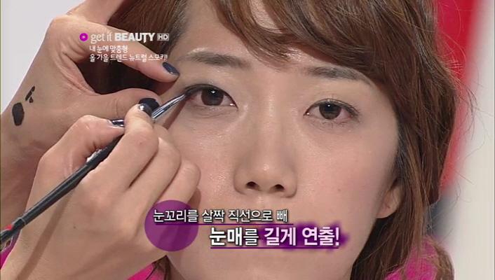4) 단점을 보완하기 위해서 눈꼬리를 살짝 직선으로 빼내어 눈매를 길게 연출하여 줍니다.