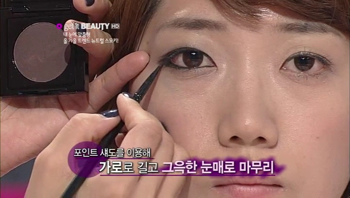 6) 돌출 눈은 핑크 or 살구 컬러는 눈이 부어 보일 수 있으니 피하시는 게 좋아요. 포인트 섀도를 이용해 가로로 길고 그윽한 눈매로 마무리지어줍니다. 바로 부어보이는 것을 방지하기 위해서죠^^