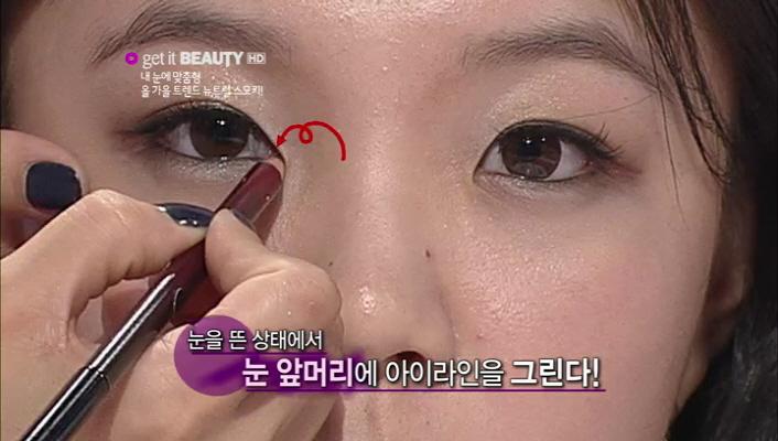 1) 넓은 미간을 최대한 가깝게 보이게 하는게 포인트인데요, 눈을 뜬 상태에서 눈 앞머리에 아이라인을 그립니다. 언더라인도 눈앞머리쪽까지 시원하게~ 그려주세요~!