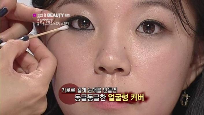 3) 가로로 길게 눈매를 만들면 동글동글한 얼굴 형이 커버가 됩니다 :) 벌어진 눈의 강조점은 눈 앞머리!!!!