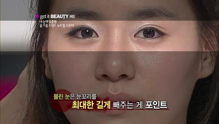 3) 몰린 눈은 눈초리를 최대한 길게 빼주는 게 포.인.트.! 언더라인도 눈초리 부분만 강조해줍니다.