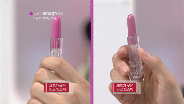 1) 2011 F/W 신상 립스틱 컬러 특징은? 같은 핑크 컬러라도 채도가 낮은 컬러가 인기!  또한 매트한 레드 립스틱도 올가을 대세! 라고 하는데요, 글로시한 레드 립스틱의 경우 명도가 낮은 것이 유행예감이라고 합니다.