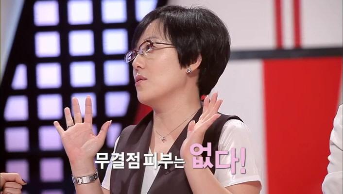 전지현, 송혜교! 그녀들도 소량의 컨실러를 사용한다! 이 세상에 무결점 피부는 없.다!