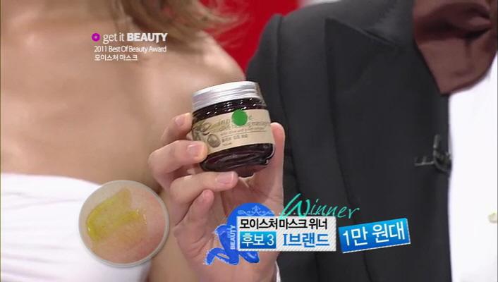 3) 모이스처 마스크 위너 후보3번은 올리브 성분의 히팅 마사지 마스크로 건조한 피부를 촉촉하게 케어해주는  이니스프리 제품입니다.