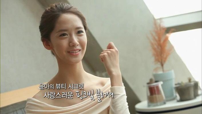 Q. 나만의 메이크업 팁이 있다면? <br> 윤아의 뷰티 시크릿! 사랑스러운 핑크빛 블러셔!