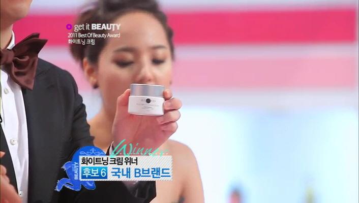 6) 화이트닝 크림 위너 후보6번은 끈적임 없이 투명한 도자기 피부로 연출해주는 국내 브랜드 비욘드 제품입니다.
