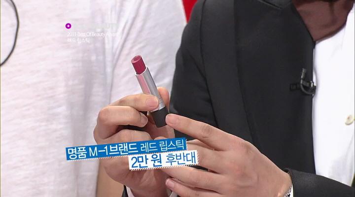 3) 레드립스틱 위너 후보2번은 매트한 질감과 우수한 지속력이 특징인 맥 립스틱