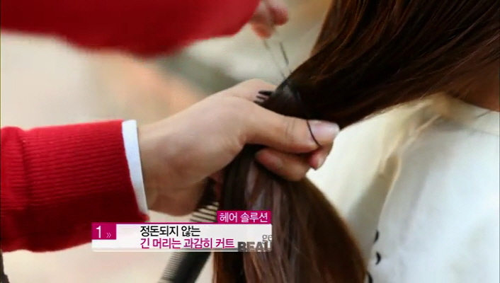2) 헤어 솔루션<br> 2-1) 정돈되지 않는 긴 머리는 과감히 커트합니다.