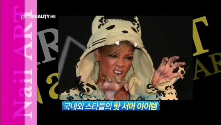 27화 2011 여름 네일아트의 트렌드 intro