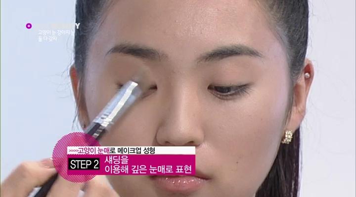 5) 두번째 방법으로 섀딩을 이용해 깊은 눈매로 표현합니다~
