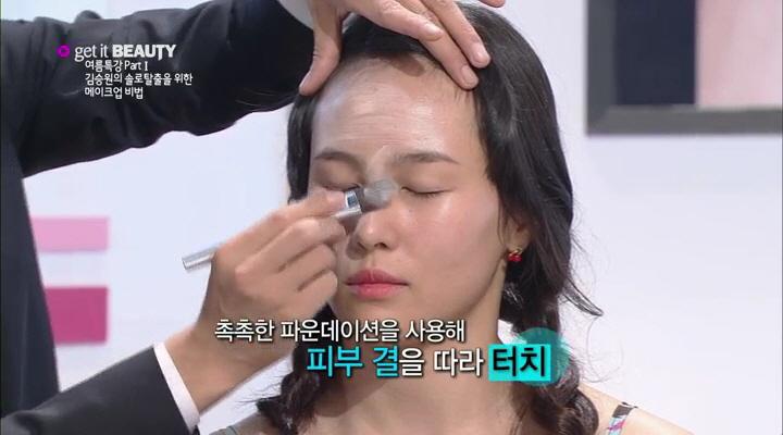 1) 베이스 메이크업 <br> 1-2) 촉촉한 파운데이션을 사용해 피부 결을 따라 터치해줍니다.