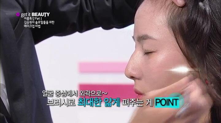 1) 베이스 메이크업 <br> 1-3) 얼굴 중심에서 외곽으로~ 브러시로 최대한 얇게 펴주는게  포인트!