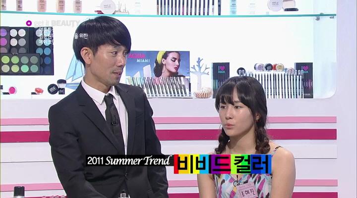 2) 아이&립 메이크업 <br> 2-1) 이번 2011 Summer Trends는바로 비비드 컬러!!!