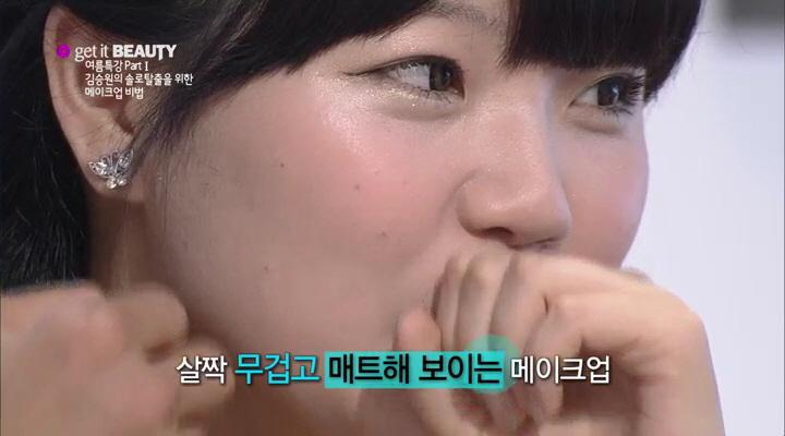 2) 이수지님은 살짝 무겁고 매트해 보이는 메이크업이였어요.  그런데 갑자기 김승원 선생님께서 수분크림을!!!!!!!!!!!!