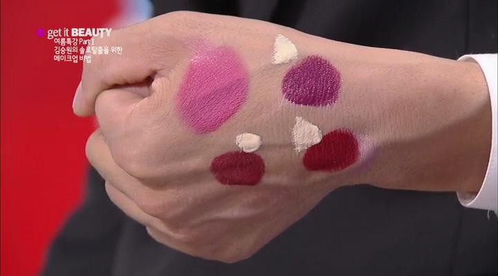 Ⅲ. 유행지난 립스틱 100배 활용 비법