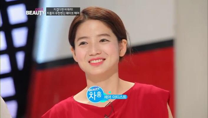 23화 셀프 헤어스타일링 2탄 intro