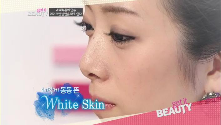 하얗게 동동 뜬 하얀 피부~!