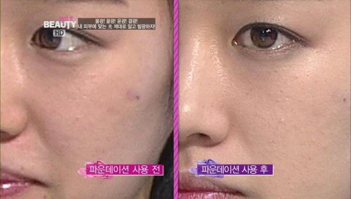 Ⅳ. 무결점 도자기 피부 결광 메이크업